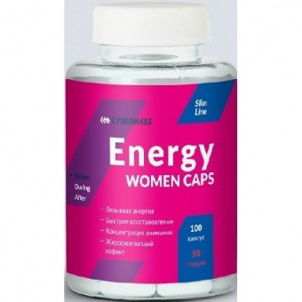CyberMass Energy women caps Жиросжигатель